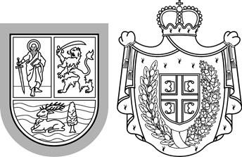 Objavljivanje javnog poziva za članstvo u inkubatorima i izbor članova